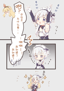 Rating: Safe Score: 0 Tags: /\/\/\ 2girls :d arms_up azur_lane bangs belchan_(azur_lane) belfast_(azur_lane) black_dress black_hairband black_ribbon blonde_hair blue_dress blue_footwear blush bow braid carrying chinese comic crown detached_sleeves dress elbow_gloves eyebrows_visible_through_hair finger_to_mouth flying_sweatdrops gloves grey_background hair_bow hair_ribbon hairband headdress long_hair long_sleeves maid_headdress mary_janes mini_crown multiple_girls open_mouth outstretched_arm pantyhose purple_eyes queen_elizabeth_(azur_lane) ribbon rururu_(make9205) shoes silver_hair sleeveless sleeveless_dress smile sparkle standing striped striped_hairband sweatdrop translation_request trembling very_long_hair white_bow white_gloves white_legwear yellow_bow younger User: DMSchmidt