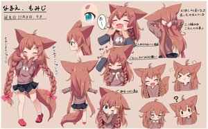 Rating: Safe Score: 0 Tags: /\/\/\ 1girl :d ;o ^_^ _t ahoge animal_ears ankle_socks blue_eyes blush bow braid brown_hair closed_eyes fangs fox_ears fox_girl fox_tail hair_bow hair_ornament hairclip hands_on_own_cheeks makuran open_mouth original smile tail User: Domestic_Importer
