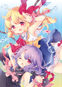 Rating: Safe Score: 1 Tags: 2girls :d ;o alternate_costume aogiri_sei arm_up armpit_peek armpits bat_wings black_shirt black_skirt blonde_hair bloomers blue_background blue_skirt bubble cravat cropped_legs eyebrows_visible_through_hair fang flandre_scarlet gradient gradient_background hair_between_eyes hair_ribbon hand_on_own_forehead lavender_hair looking_at_viewer multiple_girls no_hat no_headwear one_eye_closed open_mouth patterned_background pink_neckwear red_eyes remilia_scarlet ribbon sailor_collar shirt short_hair siblings side_ponytail sisters skirt sleeveless sleeveless_shirt smile touhou_project underwear upper_body white_sailor_collar white_shirt wings wrist_cuffs yellow_neckwear User: DMSchmidt