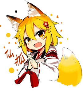 Rating: Safe Score: 0 Tags: 1girl :d animal_ears apron blonde_hair blush detached_sleeves dot_nose fang flower fox_ears fox_tail hair_ hair_between_eyes hair_flower hair_ornament hands_together highres japanese_clothes kimono long_sleeves looking_at_viewer majima medium_hair miko open_mouth ribbon-trimmed_sleeves ribbon_trim senko_(sewayaki_kitsune_no_senko-san) sewayaki_kitsune_no_senko-san simple_background smile solo tail white_kimono wide_sleeves yellow_eyes User: Domestic_Importer