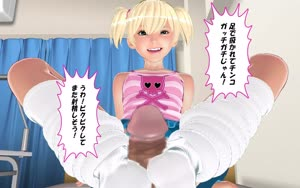 Rating: Explicit Score: 4 Tags: 1boy 1girl 3dcg animated ashikoki blinking blonde_hair breasts brown_eyes censored covered_nipples curtains footjob hairclip heart japanese jeans_skirt kneesocks looking_at_viewer panties_aside pantsu penis sex shimapan short_hair skirt skull_and_crossbones small_breasts smile socks solo_focus spaghetti_strap stargate stargate3d tank_top text tied_hair twin_tails underwear video webm User: Software