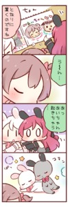 Rating: Safe Score: 0 Tags: 0_0 3girls 4koma animal_ears brown_hair bunny_ears child_drawing comic detached_sleeves drawing multiple_girls original red_hair saku_usako_(rabbit) side_ponytail stuffed_animal stuffed_bunny stuffed_toy u User: Domestic_Importer