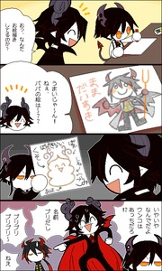 Rating: Safe Score: 0 Tags: 3boys 4koma black_legwear blush_stickers cape comic crayon drawing haiiro_teien horns ivlis licorice_(mogeko) male_focus mogeko_(okegom) multicoloured_hair multiple_boys orange_eyes overalls polearm satanick User: Domestic_Importer