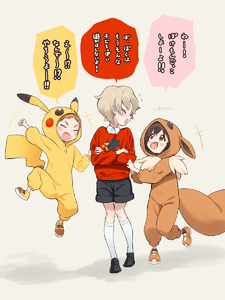 Rating: Safe Score: 1 Tags: 1girl 2boys blush brown_eyes brown_hair cosplay eevee eevee_(cosplay) full_body gen_1_pokemon highres kneehighs loafers multiple_boys open_mouth pikachu pikachu_(cosplay) poke_kid_(pokemon) pokemon pokemon_(game) pokemon_swsh ronna shoes short_hair shorts youngster_(pokemon) User: DMSchmidt