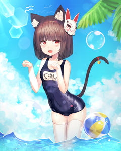 Rating: Safe Score: 3 Tags: 1girl :d animal_ear_fluff animal_ears azur_lane ball bangs bare_arms bare_shoulders beachball bell blue_sky blue_swimsuit blush breasts brown_hair bubble cat_ears cat_girl cat_tail cloud cloudy_sky day eyebrows_visible_through_hair fang fox_mask hands_up highres jingle_bell looking_at_viewer mask mask_on_head name_tag one-piece_swimsuit open_mouth outdoors palm_tree paw_pose red_eyes school_swimsuit shiro_(acad1213) sky small_breasts smile solo swimsuit tail tail_bell tail_raised thighhighs transparent tree wading water white_legwear yamashiro_(azur_lane) User: DMSchmidt