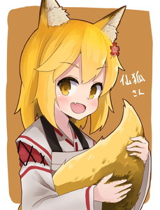 Rating: Safe Score: 0 Tags: 1girl :d animal_ears apron artist_request blonde_hair blush fang flower fox_ears fox_tail hair_between_eyes hair_flower hair_ornament highres japanese_clothes looking_at_viewer medium_hair open_mouth ribbon-trimmed_clothes ribbon_trim senko_(sewayaki_kitsune_no_senko-san) sewayaki_kitsune_no_senko-san simple_background smile solo tail tail_grab yellow_eyes User: Domestic_Importer