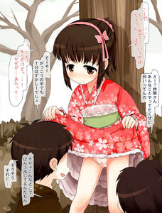Rating: Questionable Score: 0 Tags: ! ... 1girl 2boys blush bow brown_eyes brown_hair cameltoe closed_mouth dress dress_lift exhibitionism hairband hetero hikami_izuto japanese_clothes kimono_lift long_sleeves looking_at_another multiple_boys original outdoors pantsu plant profile public scrunchie short_hair shota standing text translation_request tree underwear User: Domestic_Importer