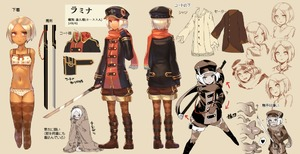 Rating: Questionable Score: 2 Tags: 1girl argyle argyle_legwear arms_behind_back beige_background blush bra brown_skin character_sheet fingerless_gloves flat_chest hat holding_sword holding_weapon jacket navel original ox_(baallore) pantsu ramina_(baallore) red_eyes scarf short_hair silver_hair sword tagme tentacles thighhighs underwear underwear_only weapon white_hair white_pantsu User: WingManEXE