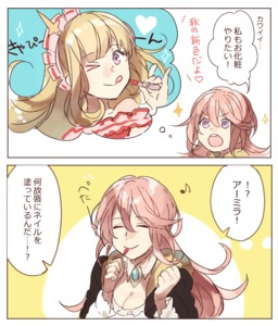 Rating: Safe Score: 0 Tags: 2girls 2koma amira_(shingeki_no_bahamut) blonde_hair breasts cagliostro_(granblue_fantasy) cleavage closed_eyes closed_mouth comic granblue_fantasy lipstick long_hair makeup multiple_girls musical_note one_eye_closed pink_hair purple_eyes simple_background smile tongue tongue_out wrt_(arpaca) User: DMSchmidt