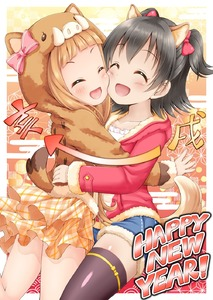Rating: Safe Score: 0 Tags: 2girls :d ^_^ akagi_miria animal_ears black_hair blue_shorts blush bow brown_legwear brown_skirt chinese_zodiac closed_eyes directional_arrow dog_ears dog_girl dog_tail fur-trimmed_jacket fur-trimmed_shorts fur-trimmed_sleeves fur_trim hair_bow happy_new_year head_tilt highres hood hood_up hug ichihara_nina idolmaster idolmaster_cinderella_girls jacket kemonomimi_mode layered_skirt multiple_girls new_year open_mouth pig_costume pig_ears pig_tail plaid plaid_skirt pleated_skirt red_bow red_jacket regular_mow short_shorts shorts skirt smile tail thighhighs two_side_up year_of_the_dog year_of_the_pig User: Domestic_Importer