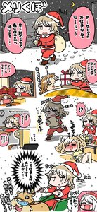 Rating: Safe Score: 0 Tags: blitzen blush boots christmas comic crescent_moon drunk envelope eve_santaclaus footprints gift hat highres hino_akane_(idolmaster) idolmaster idolmaster_cinderella_girls moon morikubo_nono night nose_bubble p-head_producer pun reindeer ryuuzaki_kaoru sack santa_boots santa_costume santa_hat satou_shin sleeping sleigh snot snowing speech_bubble text tsunamayo User: Domestic_Importer
