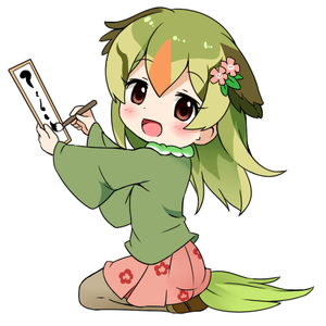 Rating: Safe Score: 0 Tags: 10s 1girl :d animal_ears bangs blush brown_eyes brown_footwear brown_legwear calligraphy_brush character_request eyebrows_visible_through_hair floral_print flower green_hair green_shirt hair_between_eyes hair_flower hair_ornament holding holding_paintbrush kemono_friends long_sleeves looking_at_viewer looking_to_the_side lowres makuran multicoloured_hair open_mouth orange_hair paintbrush pantyhose pink_flower pink_skirt pleated_skirt print_skirt seiza shirt shoes simple_background sitting skirt smile solo tail two-tone_hair white_background wide_sleeves User: Domestic_Importer
