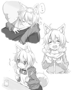Rating: Safe Score: 1 Tags: >:3 1boy 1girl :3 :d =3 ^_^ ^o^ animal_ears apron bald carrying closed_eyes collar dog_collar dog_ears dog_tail eating faceless faceless_male food fork fur-trimmed_hood fur-trimmed_jacket fur_trim glass hood hoodie jacket knife monochrome open_mouth original piggyback roke short_hair sleeping smile sparkling_eyes steam sweatdrop tail translation_request User: DMSchmidt
