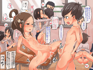 Rating: Explicit Score: 4 Tags: 3boys 6+girls anus black_hair blush brown_hair child_on_child closed_mouth clothed_female_nude_female clothed_female_nude_male clothed_male_nude_female clothed_male_nude_male clothed_sex collarbone cum cum_in_pussy desk drooling erection eyebrows_visible_through_hair flat_chest floor group_sex half-closed_eyes hetero imuneko leaning_back long_sleeves lying mating_press multiple_boys multiple_girls nude on_back open_clothes open_mouth open_shirt orgy original penis profile pussy saliva school school_uniform sex shiny shiny_skin shirt shoes short_hair shota skirt speech_bubble spoken_heart spread_legs standing testicles text tongue tongue_out translation_request uncensored vaginal window wooden_floor User: Domestic_Importer