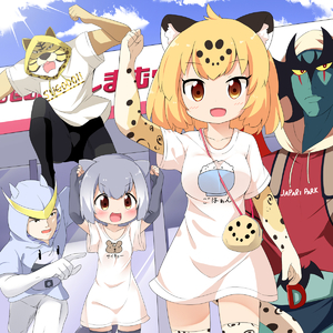 Rating: Safe Score: 1 Tags: 10s 2girls 3boys :d alternate_costume animal_ears arm_up arms_up bag blonde_hair blue_sky blush casshern cloud crossover day devilman drawstring elbow_gloves eyebrows_visible_through_hair fashion_center_shimamura fingerless_gloves fudou_akira gloves grey_gloves grey_hair grey_legwear handbag highres jaguar_(kemono_friends) jaguar_ears jaguar_print jaguar_tail kemono_friends looking_at_viewer lucky_beast_(kemono_friends) makuran multiple_boys multiple_girls open_mouth outdoors print_legwear shinzou_ningen_casshern shirt short_sleeves sky small-clawed_otter_(kemono_friends) smile sunlight t-shirt thighhighs tiger_mask tiger_mask_(series) white_shirt yellow_eyes User: Domestic_Importer