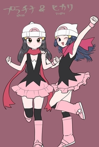Rating: Safe Score: 1 Tags: 2girls :d barrette beanie black_dress black_legwear boots brown creatures_(company) dress game_freak highres hikari_(pokemon) minapo multiple_girls nintendo open_mouth platinum_berlitz pokemon pokemon_(anime) pokemon_(game) pokemon_dppt pokemon_special smile User: Domestic_Importer