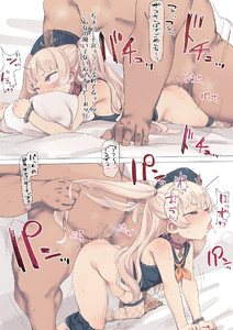 Rating: Explicit Score: 3 Tags: 1boy 1girl all_fours azur_lane bache_(azur_lane) bangs bare_shoulders bee_(deadflow) blonde_hair blush bottomless collar comic doggystyle fishnet_legwear fishnets hair_pull hat hetero long_hair long_sleeves lying on_stomach open_mouth prone_bone purple_eyes sex shorts shorts_pull single_thighhigh solo_focus stomach_bulge thighhighs tongue tongue_out translation_request User: DMSchmidt