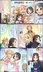 Rating: Safe Score: 0 Tags: 5girls backwards_hat baseball_cap blonde_hair bow character character_name comic formal gavel hair_bow hair_through_headwear hairband hat highres idolmaster idolmaster_cinderella_girls idolmaster_cinderella_girls_starlight_stage judge lolita_hairband multiple_girls official_art orange_hair ryuuzaki_kaoru sakurai_momoka sasaki_chie short_hair suit tachibana_arisu waitress wavy_hair yuuki_haru User: Domestic_Importer