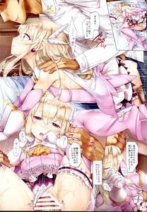 Rating: Explicit Score: 0 Tags: 1boy 1girl bar_censor boots breasts censored closed_eyes closed_mouth collared_shirt comic detached_sleeves doggystyle dress_shirt earrings fate/kaleid_liner_prisma_illya fate_(series) feathers gloves hair_between_eyes hair_feathers hand_on_another's_head hetero highres illyasviel_von_einzbern indoors jewellery layered_skirt long_hair long_sleeves lying motion_lines on_side panties_aside pantsu penis pink_footwear pink_shirt pink_sleeves prisma_illya pussy sex shiny shiny_hair shirt sideboob silver_hair skirt skirt_lift sleeveless sleeveless_shirt small_breasts speech_bubble sugiyuu thigh_boots thigh_strap thighhighs underwear vaginal white_feathers white_gloves white_pantsu white_shirt white_skirt wing_collar yellow_neckwear User: DMSchmidt
