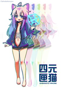 Rating: Safe Score: 5 Tags: 1girl ahoge animal_ears bare_legs barefoot blue_jacket cat_ears chain character_name chromatic_aberration copyright_request eyebrows_visible_through_hair flat_chest full_body hair_ornament hypercube jacket long_sleeves looking_at_viewer naked_coat nopan pink_hair purple_eyes shake-o smile solo twitter_username virtual_youtuber User: DMSchmidt