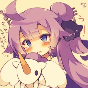 Rating: Safe Score: 0 Tags: 1girl azur_lane crying crying_with_eyes_open doll_hug hair_bun hair_ribbon long_hair looking_at_viewer muuran one_side_up purple_eyes purple_hair ribbon solo stuffed_animal stuffed_toy stuffed_unicorn tears unicorn_(azur_lane) white_hair User: DMSchmidt
