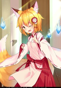 Rating: Safe Score: 2 Tags: 1girl ;d animal_ear_fluff animal_ears apron bangs blonde_hair blush brown_eyes dated eyebrows_visible_through_hair flower fox fox_ears fox_girl fox_tail hair_between_eyes hair_flower hair_ornament hakama hand_up index_finger_raised indoors japanese_clothes kimono long_sleeves looking_at_viewer miko one_eye_closed open_mouth red_flower red_hakama ribbon-trimmed_sleeves ribbon_trim senko_(sewayaki_kitsune_no_senko-san) sewayaki_kitsune_no_senko-san shiraki_shiori sleeves_past_wrists smile solo tail tail_raised white_apron white_kimono wide_sleeves User: Domestic_Importer