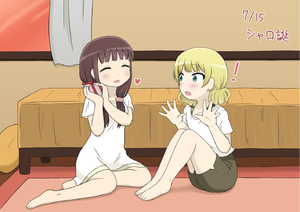 Rating: Safe Score: 0 Tags: ! 2girls :d :o ^_^ alternate_hairstyle aqua_eyes bangs bare_legs barefoot bed blonde_hair blunt_bangs blush box breasts brown_hair brown_shorts carpet casual closed_eyes collarbone curtains dated dress eyebrows_visible_through_hair flat_chest full_body gift gift_box gochuumon_wa_usagi_desu_ka? hair_ornament hair_scrunchie heart holding holding_gift indoors karigane_yuuma kirima_sharo long_hair looking_at_another low_twintails multiple_girls open_mouth scrunchie shirt short_hair short_sleeves short_twin_tails shorts sitting small_breasts smile sunset t-shirt toes twin_tails ujimatsu_chiya white_dress white_shirt window User: Domestic_Importer
