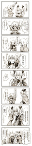Rating: Safe Score: 0 Tags: 1girl 2boys anger_vein angry annoyed blazblue blush comic fighting frills gothic_lolita hair_grab hair_ribbon heterochromia highres jin_kisaragi katana lolita_fashion long_hair misumimu multiple_boys open_mouth rachel_alucard ragna_the_bloodedge ribbon smile sword twin_tails weapon User: DMSchmidt