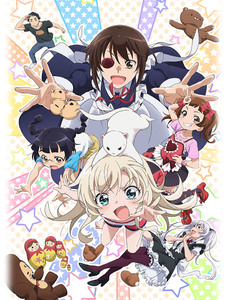 Rating: Safe Score: 0 Tags: 1boy 5girls :d :o airborne animal animal_on_head apron bangle bare_legs barefoot bear_slippers beige_shorts black_dress black_eyes black_footwear black_hair black_legwear black_shirt black_skirt bloomers blue_dress blue_pants blue_sleeves blush bow bow_legwear bowtie bracelet braid breasts brown_bow brown_footwear brown_hair chuukichi_(uzamaid) clenched_hand collarbone collared_dress daikichi_(uzamaid) denim dress eyepatch eyes_visible_through_hair fang ferret fingernails frilled_apron frilled_legwear frills glasses gothic_lolita grin hair_between_eyes hair_bow hamster hand_on_forehead hand_on_hip hands_together heart heart_print high_heels holding_another's_tail jeans jewellery kamoi_tsubame key_visual kumagorou leg_up light_blue_eyes light_brown_eyes lolita_fashion looking_at_viewer looking_down maid matryoshka_doll medium_breasts morikawa_yui multiple_girls neck_ribbon official_art on_head open_hands open_mouth outstretched_arm pants patterned_background pink_bracelet pink_shirt platform_footwear platform_heels platinum_blonde_hair print_apron print_eyepatch print_shirt puffy_short_sleeves puffy_sleeves purple_eyepatch purple_legwear purple_neckwear raglan_sleeves red_apron red_bow red_footwear red_ribbon red_scrunchie red_shorts ribbon ribbon-trimmed_legwear ribbon_trim rimless_eyewear scrunchie shiny shiny_hair shirt short_shorts short_sleeves short_twin_tails shorts shoukichi_(uzamaid) silver_hair skirt slippers smile star starry_background stuffed_animal stuffed_toy tail takanashi_misha takanashi_yasuhiro teddy_bear thighhighs tongue twin_braids twin_tails uchi_no_maid_ga_uzasugiru! ukai_midori underwear v waist_apron washizaki_mimika white_apron white_bloomers white_footwear white_frills white_shirt wrist_scrunchie yamazaki_jun zettai_ryouiki User: DMSchmidt