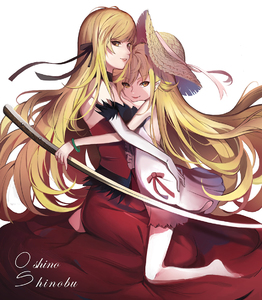 Rating: Safe Score: 2 Tags: 2girls bakemonogatari bare_shoulders blonde_hair bracelet choker collar dress elbow_gloves fangs fur_trim gloves hair_ribbon hango hat holding holding_sword holding_weapon hug jewellery katana kiss-shot_acerola-orion_heart-under-blade kizumonogatari long_hair monogatari_(series) multiple_girls nisemonogatari older oshino_shinobu pointy_ears red_dress ribbon seiza sitting strapless strapless_dress straw_hat sword vampire very_long_hair weapon white_dress yellow_eyes younger User: DMSchmidt