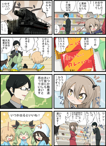 Rating: Safe Score: 0 Tags: 1boy 5girls anchovy black_hair blonde_hair bread brown_hair comic food formal girls_und_panzer glasses green_hair hair_ribbon hat highres jinguu_(4839ms) karl_gerat katyusha kindergarten kindergarten_uniform melon_bread mika_(girls_und_panzer) mother_and_daughter multiple_girls necktie ribbon shimada_arisu shimada_chiyo shopping suit tearing_up tsuji_renta twin_tails User: Domestic_Importer
