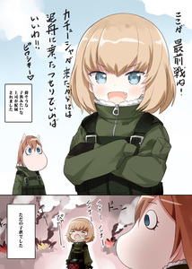 Rating: Safe Score: 1 Tags: 10s 1girl 2koma :d >:d black_gloves blonde_hair blue_eyes blush closed_eyes coat comic crossed_arms crying fang girls_und_panzer gloves green_coat hibanar katyusha looking_at_another looking_at_viewer moomin open_mouth over_shoulder short_hair smile smug tears viktoriya_ivanovna_serebryakov youjo_senki User: Domestic_Importer