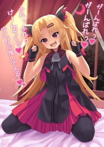 Rating: Safe Score: 3 Tags: 1girl absurdres akatsuki_yuni bangs bettle_(b_s_a_n) black_gloves black_legwear blonde_hair blush clenched_hand curtains fang gloves hair_ornament hairclip heart heart-shaped_pupils highres indoors kneeling long_hair looking_at_viewer on_bed pantyhose parted_bangs partly_fingerless_gloves red_eyes sleeveless smile solo symbol-shaped_pupils thighhighs two_side_up uni_channel very_long_hair virtual_youtuber zipper_pull_tab User: DMSchmidt