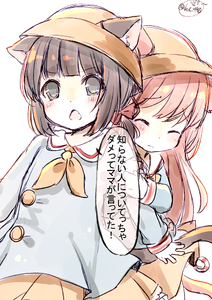 Rating: Safe Score: 0 Tags: 2girls animal_ear_fluff animal_ears azur_lane bangs black_hair blue_shirt blush bow cat_ears cat_girl cat_tail chita_(ketchup) closed_eyes closed_mouth collared_shirt ears_through_headwear eyebrows_visible_through_hair fang hair_bow hat kindergarten_uniform kisaragi_(azur_lane) long_hair long_sleeves looking_at_viewer multiple_girls mutsuki_(azur_lane) neckerchief open_mouth pink_hair red_bow school_hat shirt signature simple_background skirt tail translation_request very_long_hair white_background yellow_hat yellow_neckwear yellow_skirt User: DMSchmidt