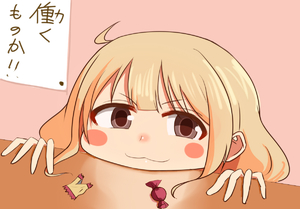 Rating: Safe Score: 0 Tags: 1girl :3 bangs blonde_hair blush_stickers brown_eyes candy_wrapper closed_mouth eyebrows_visible_through_hair fingers futaba_anzu head idolmaster idolmaster_cinderella_girls long_hair looking_ looking_at_viewer smile solo table taka_(takahirokun) v-shaped_eyebrows User: Domestic_Importer