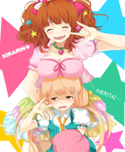 Rating: Safe Score: 0 Tags: 10s 2girls :3 \m/ blonde_hair bow breast_rest breasts breasts_on_head brown_eyes brown_hair closed_eyes collarbone dress face food frills fruit futaba_anzu hair_bow hair_ornament height_difference heightifference idolmaster idolmaster_cinderella_girls jewellery long_hair looking_away low_twintails moroboshi_kirari multiple_girls necklace necktie nira_(vira) open_mouth puffy_sleeves romaji short_hair short_twin_tails smile star star_hair_ornament strawberry tears twin_tails vertical_stripes vest wavy_mouth User: DMSchmidt