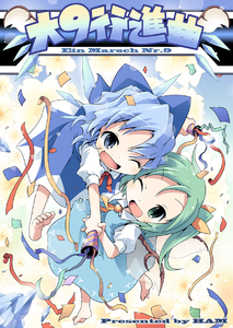 Rating: Safe Score: 1 Tags: 2girls barefoot cirno daiyousei feet german ham_(points) highres multiple_girls one_eye_closed team_shanghai_alice touhou_project User: DMSchmidt