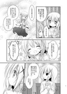 Rating: Safe Score: 0 Tags: 2girls blush book bow chair closed_eyes comic from_side gochuumon_wa_usagi_desu_ka? greyscale hair_ornament holding holding_book hoto_cocoa index_finger_raised indoors jitome kafuu_chino long_hair long_sleeves monochrome multiple_girls nanase_miori on_chair polka_dot polka_dot_background profile shirt short_hair skirt smile speech_bubble star starry_background sweatdrop vest white_legwear white_shirt x_hair_ornament User: DMSchmidt