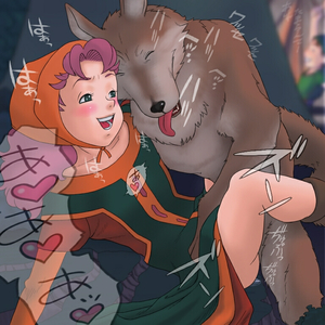 Rating: Explicit Score: 1 Tags: 1girl bestiality blurry blush depth_of_field dog dragon_quest dragon_quest_vii flat_chest gabo green_eyes hero_(dq7) jukan_a_no_2 maribel missionary open_mouth sex stealth_sex vaginal wolf yoshino_momiji User: DMSchmidt