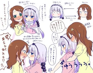 Rating: Safe Score: 0 Tags: !? 10s 2girls 5tb arrow beads blue_eyes blush brown_hair capelet closed_eyes clover controller dragon_girl four-leaf_clover green_eyes hair_bead hair_beads hairband half-closed_eyes holding_hands hug hug_from_behind kanna_kamui kobayashi-san_chi_no_maidragon lavender_hair long_hair looking_at_another low_twintails multiple_girls open_mouth ribbon saikawa_riko shirt simple_background speech_bubble sweatdrop text translation_request twin_tails wavy_mouth white_background yuri User: Domestic_Importer