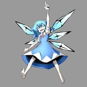 Rating: Safe Score: 0 Tags: 1girl blue_dress blue_eyes blue_hair bow cirno dress ice ice_wings looking_at_viewer solo touhou_project wings User: DMSchmidt