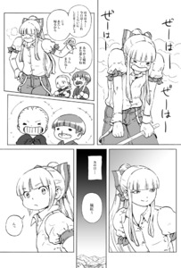 Rating: Safe Score: 0 Tags: (ysy)s 2boys 2girls alternate_hair_colour bow comic cosplay doujinshi fujiwara_no_mokou_(cosplay) fujiwarano_mokou grin hair_bow houraisan_kaguya long_hair monochrome multiple_boys multiple_girls open_mouth pants runny_nose smile team_shanghai_alice touhou_project User: DMSchmidt