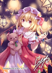 Rating: Safe Score: 0 Tags: 1girl :< adapted_costume ascot blonde_hair blush bug butterfly chain closed_mouth cowboy_shot crystal dress eyebrows_visible_through_hair flandre_scarlet frilled_shirt_collar frilled_sleeves frills hat hat_ribbon holding holding_stuffed_animal insect kure~pu lantern light_bulb looking_at_viewer medium_hair mob_cap one_side_up puffy_short_sleeves puffy_sleeves red_dress red_eyes red_ribbon ribbon short_sleeves signature solo stuffed_animal stuffed_toy teddy_bear touhou_project watermark wings wrist_cuffs yellow_neckwear User: DMSchmidt