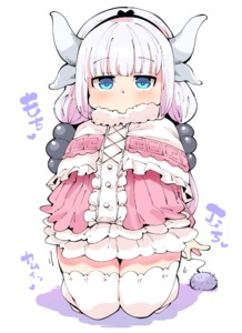 Rating: Safe Score: 0 Tags: 1girl bangs blue_eyes blunt_bangs blush eyebrows_visible_through_hair frills hairband horns kanna_kamui kneeling kobayashi-san_chi_no_maidragon looking_at_viewer silhouette silver_hair skirt solo tail takatoo_kurosuke thighhighs white_legwear User: Domestic_Importer