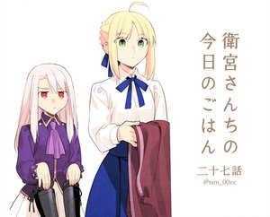 Rating: Safe Score: 1 Tags: 2girls artoria_pendragon_(all) blonde_hair breasts eyebrows_visible_through_hair fate/stay_night fate_(series) flat_chest green_eyes height_difference illyasviel_von_einzbern jitome long_hair long_skirt multiple_girls red_eyes saber shirt shoes_removed short_hair_with_long_locks silver_hair skirt small_breasts taa_(acid) translation_request User: DMSchmidt