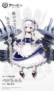 Rating: Safe Score: 0 Tags: 1girl apron apron_lift azur_lane belchan_(azur_lane) belfast_(azur_lane) blue_eyes bow_choker braid choker french_braid gloves headdress kisetsu long_hair looking_at_viewer machinery maid maid_apron maid_headdress mary_janes official_art ribbon_choker shoes solo stuffed_chicken translation_request turret white_gloves white_hair white_legwear younger User: DMSchmidt