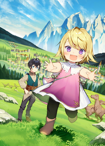 Rating: Safe Score: 0 Tags: 1boy 1girl :d animal bag bangs black_legwear black_pants blonde_hair blue_eyes blue_sky blue_vest blush boots brown_footwear brown_shirt cityscape cloud cloudy_sky copyright_request day dinosaur dress dutch_angle eyebrows_visible_through_hair grass hair_between_eyes long_sleeves misoni_comi mountain official_art open_mouth outdoors outstretched_arm pants pantyhose puffy_long_sleeves puffy_sleeves purple_eyes shirt short_sleeves shoulder_bag sky smile vest white_dress User: Domestic_Importer