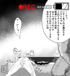 Rating: Explicit Score: 1 Tags: ... 1boy 1girl after_sex after_vaginal battery_life breasts clothes_removed cum cum_in_pussy greyscale highres kento0131 lying monochrome on_back on_bed original pantsu pantsu_around_one_leg sitting small_breasts speech_bubble steam text translation_request trembling underwear User: Domestic_Importer