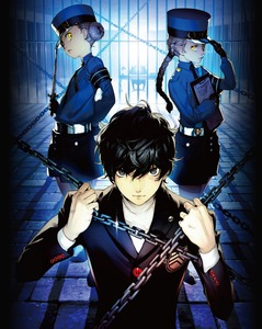Rating: Safe Score: 0 Tags: 2boys 2girls absurdres amamiya_ren black_eyes black_hair braid caroline_(persona_5) chain eyepatch highres igor justine_(persona_5) multiple_boys multiple_girls official_art persona persona_5 police police_uniform school_uniform short_hair siblings single_braid sisters soejima_shigenori uniform yellow_eyes User: DMSchmidt