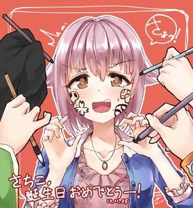 Rating: Safe Score: 0 Tags: /\/\/\ 5girls @_@ absurdres brown_eyes calligraphy_brush collarbone eyebrows_visible_through_hair face_painting frilled_shirt frills fuente hands_up highres himekawa_yuki holding holding_brush holding_pen hoshi_shouko idolmaster idolmaster_cinderella_girls kobayakawa_sae koshimizu_sachiko lace_trim lavender_hair multiple_girls out_of_frame paintbrush pen shirasaka_koume shirt short_hair signature speech_bubble sweat tearing_up twitter_username User: DMSchmidt